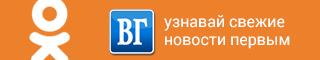 Вечерка в Одноклассниках