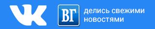 Вечерка в ВКонтакте