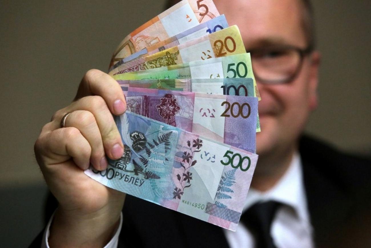 Хлопок, слои и металлографика — как печатают белорусские деньги — Новости — Новости и события Гродно. Вечерний Гродно