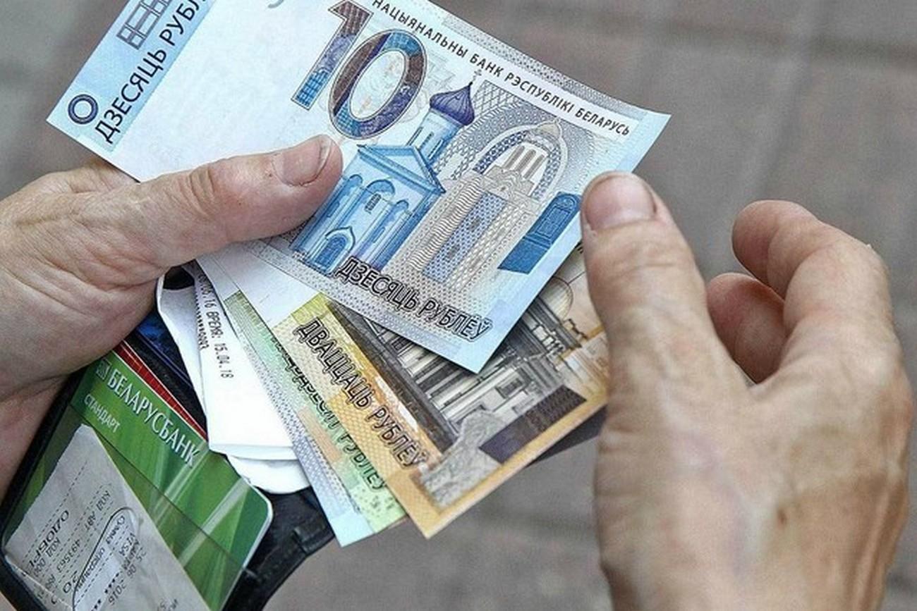 Доплаты пенсионерам после 80 лет в беларуси