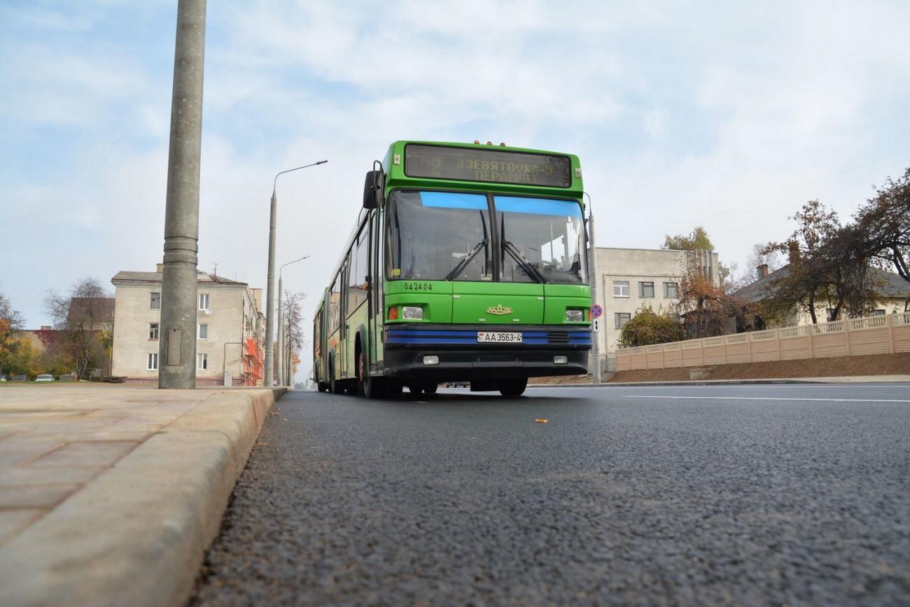 Акция для народа: бесплатный проезд на общественном транспорте в Гродно