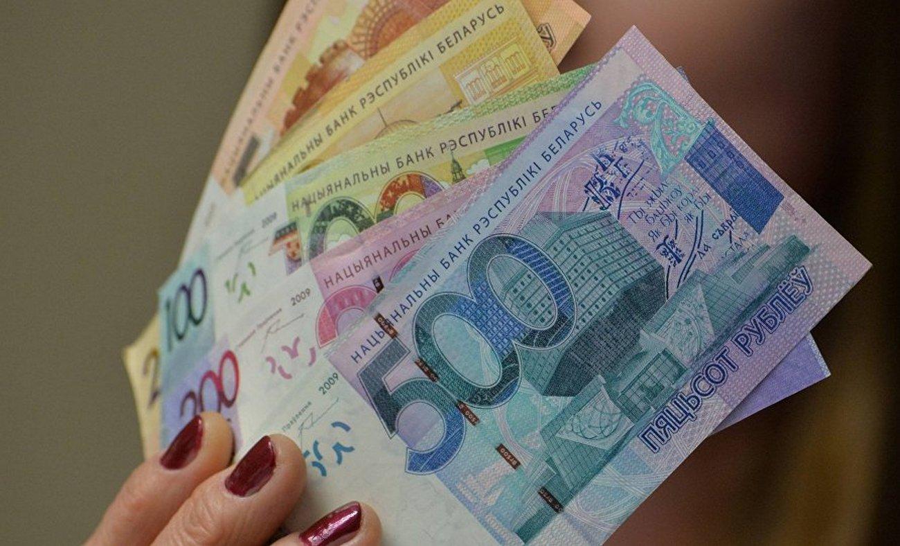В Беларуси зарплаты бюджетников посчитают по-новому — что изменится — Новости — Новости и события Гродно. Вечерний Гродно