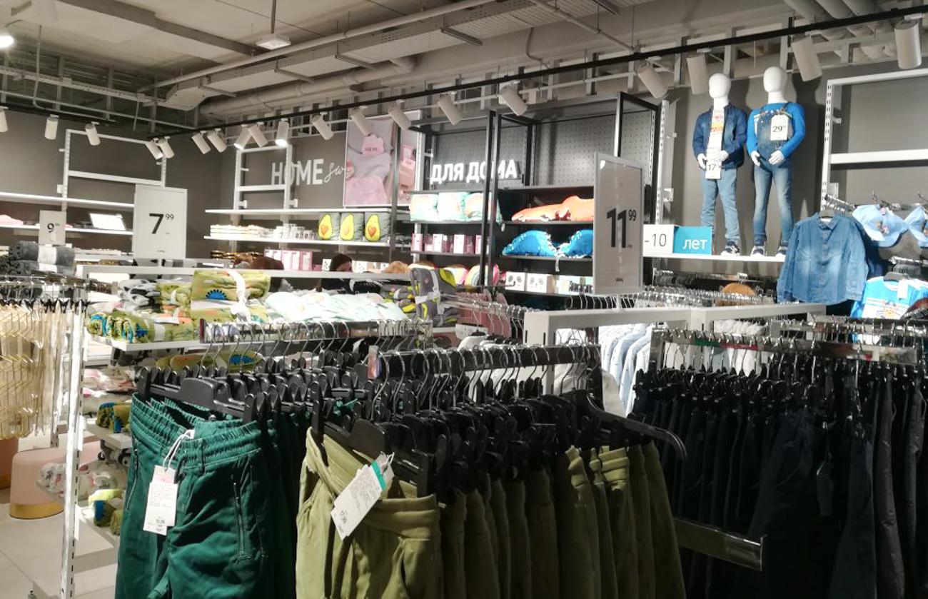 Магазин Дешевой Одежды В Тринити