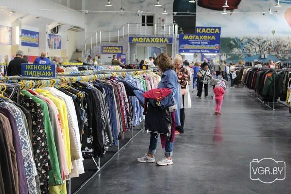 187fd0836 Магазин одежды из Европы: «МЕГАХЕНД» — самый большой секонд в сети открылся  в Гродно!