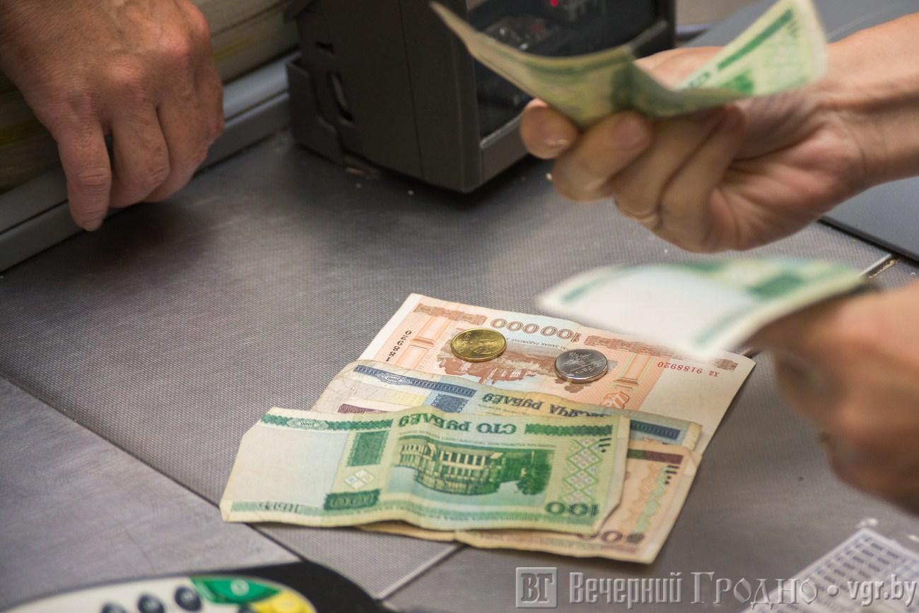 Visa обмен рублей на доллары пермь