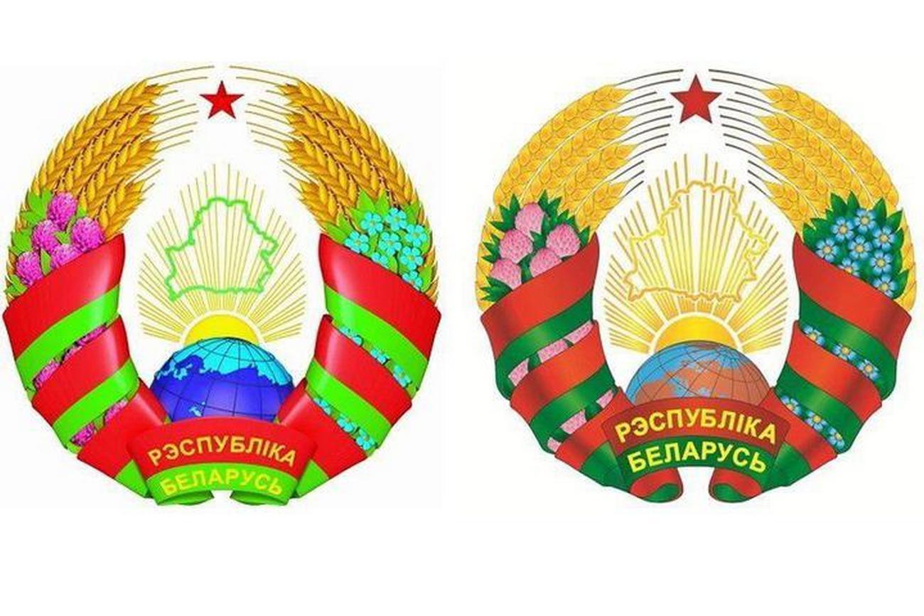 Vozmozhno Vy Ne Znali No V Belarusi Utverdili Novyj